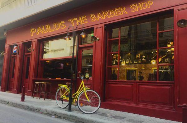 Paulos the Barbershop
